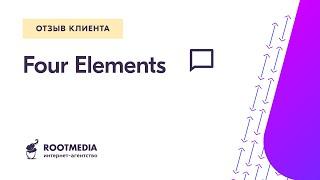 Отзыв от сети отелей Four Elements