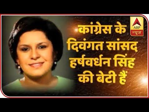 Maharajganj: Journalist Supriya Shrinate Gets Congress Ticket   ABP News
