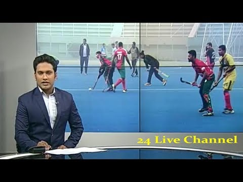 Bangladesh hockey team camp for the Asian Games qualification campaign | 24 Live Channel Bangla News
