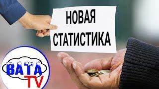 Как Россия будет бедность побеждать