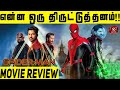 SPIDER-MAN: FAR FROM HOME - Movie Review Tamil #Srkleaks   Nettv4u  