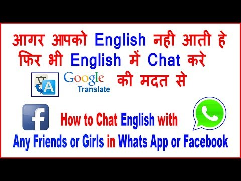How To Propose A Girl On Chat In English