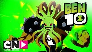 Ben 10 | Omni-Tricks Teil 1 | Cartoon Network