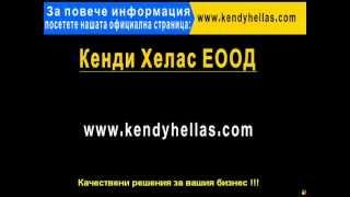 Метални конструкции - Димитровград - София - Пловдив