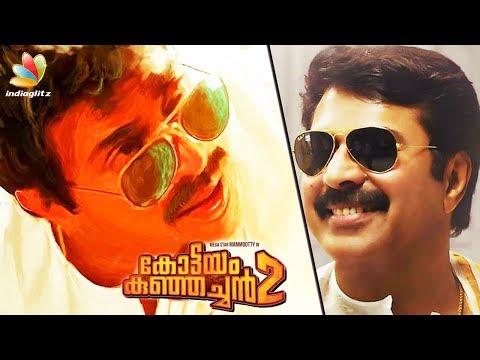 കോട്ടയം കുഞ്ഞച്ചൻ വീണ്ടും വരുന്നു Mammootty is back as Kottayam Kunjachan | Latest News