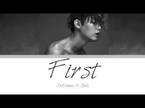 JooYoung (주영) - First (Feat. SOLE) Lyrics [Han| Rom| Eng]