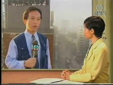 1996年11月21日嘉利大廈沖天大火41死(無線晨早新聞) - YouTube