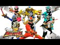 Kishiryu Sentai Ryusoulger Opening (Karaoke + Full Lyrics)