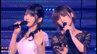 AKB48 村山彩希 岡田奈々 ゆうなぁ.
