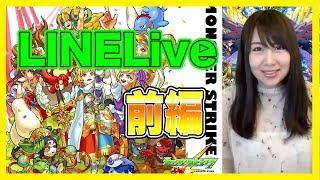 【LINE LIVE】吉田早希と一緒にゲームしよっ☆#35前編【よしださきちゃんねる!】 吉田早希 検索動画 6