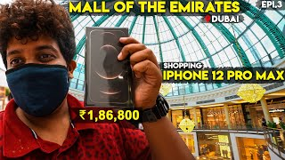 iPhone 12 Pro Max - Cheap in Dubai - Mall of the Emirates - New Phone 🔥