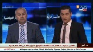 محمد قاسي السعيد : ليس هناك أصوات معارضة لمحمد روراوة  في ظل الإنجازات على المستوى الدولي