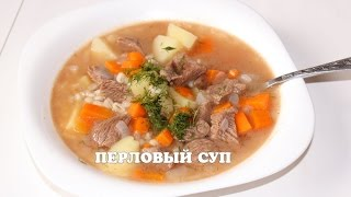 видео Перловка с мясом в мультиварке - пошаговый рецепт