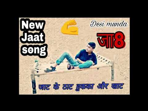 The new Jaat Haryanvi song — Choudhary Shabh — Aakash Choudhary
