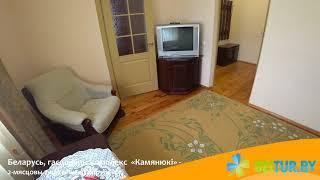 Гостиничный комплекс Каменюки (кор. №2) - 2-мест 2-комн номер люкс, Отдых в Беларуси