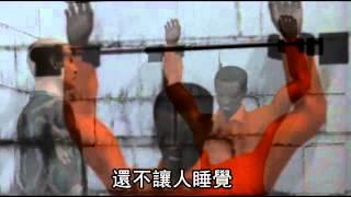 塞肛灌腸水刑禁睡 CIA刑求報告曝光--蘋果日報 20141211