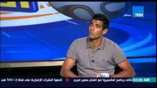 مساء الأنوار- محمد صبحي حارس مرمى نادي الإسماعيلي السابق يشرح كيف عاد إلي النادي بعد رحيله