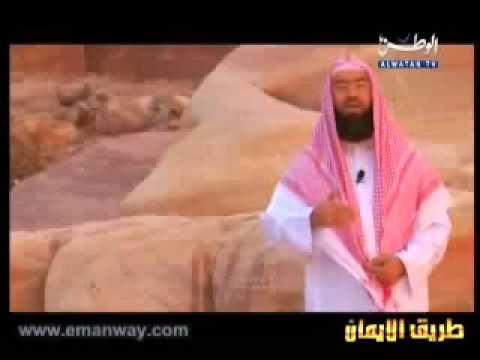 6 قصة صالح عليه السلام نبيل العوضي  قصص الأنبياء