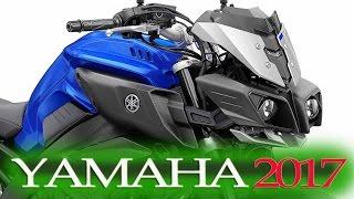 видео Мотоциклы Triumph: описание, модельный ряд