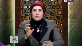نادية عمارة توضح كيفية إزالة النسيان من الصلاة.. فيديو