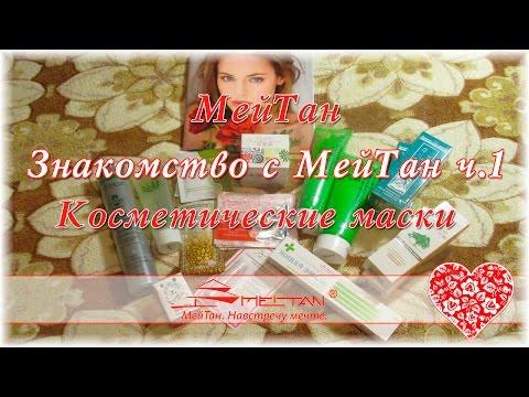 сайты знакомств в молдове