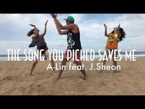 ZES™ Taiwan J-Lin Teach -  A-Lin feat. J.Sheon《你點的歌救了我 The Song You Picked Saves Me》