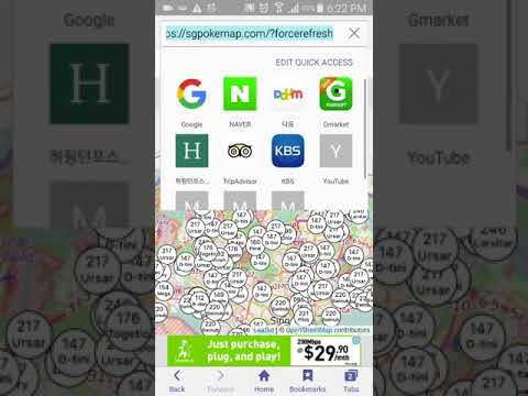 Android - How to get back Icon for Sgpokemap
