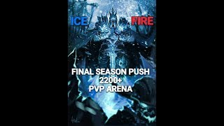 WOW FROST DK FINAL LEGION SEASON 5 PUSH (2200+)-