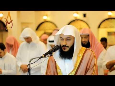 Best Quran Recitation in the World 2016 Surah Al Waqi`ah 57 to 96 by Abdur Rahman Al Ossi || AWAZ ||