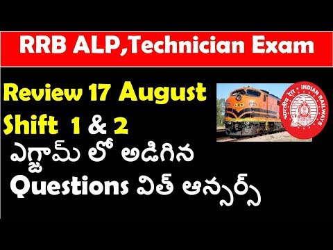 Rrb Alp Technician exam questions with answers held on August 17 1 and 2 shifts