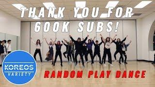 [Koreos Variety] S2 EP27- 600K Subs Special: Random Play Dance