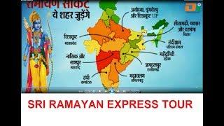 SRI RAMAYAN EXPRESS || Ayodhya to Sri Lanka || Places related to Ramayan