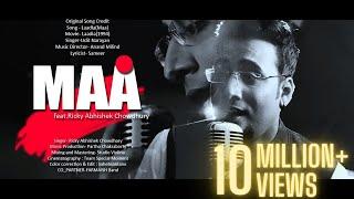 Maa (Laadla) || Reprise Version ||Teri Ungli pakad ke chala|| Ricky Abhishek Chowdhary