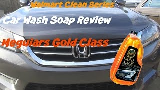 Review of Meguiars Gold Class Car Wash