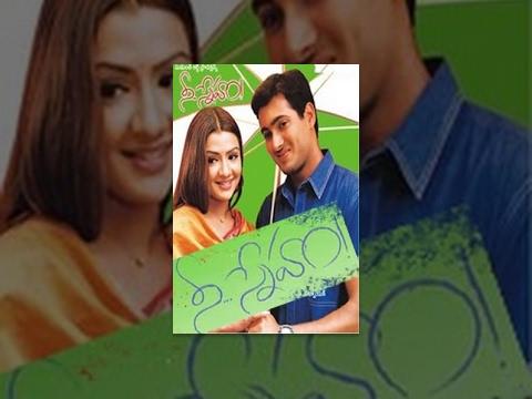 Nee Sneham Telugu Full Movie : Uday Kiran, Aarti Agarwal