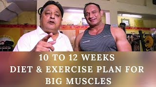 10 to 12 Weeks Diet & Exercise Plan For Big Muscles
