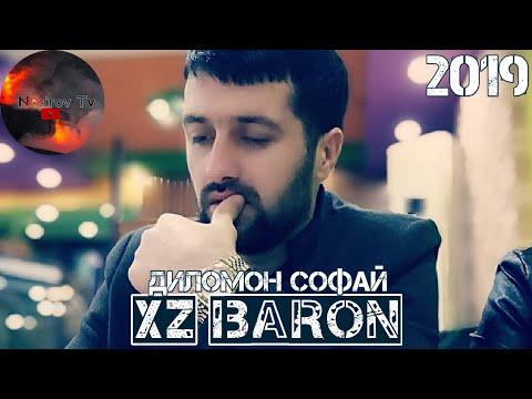 XZ BARON Диломон софай 2019