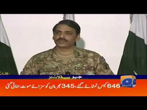 Geo Headlines - 11 PM - 18 January 2019