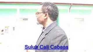 2- ONLF Defectors: Speech By Salub Ali Abas Part2