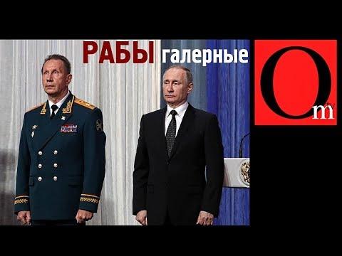 Хранители неравенства. Путин