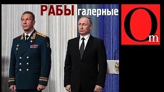 Хранители неравенства. Путин и Ко обогнали Латинскую Америку