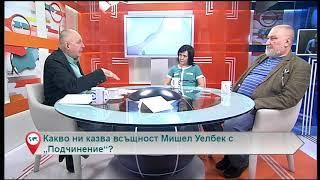 Свободна зона с Георги Коритаров 10.04.2018 (част 6)