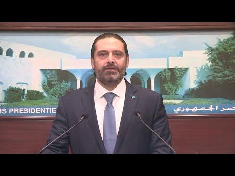 كلمة سعد الحريري كاملة بعد اجتماع الحكومة  - نشر قبل 3 ساعة