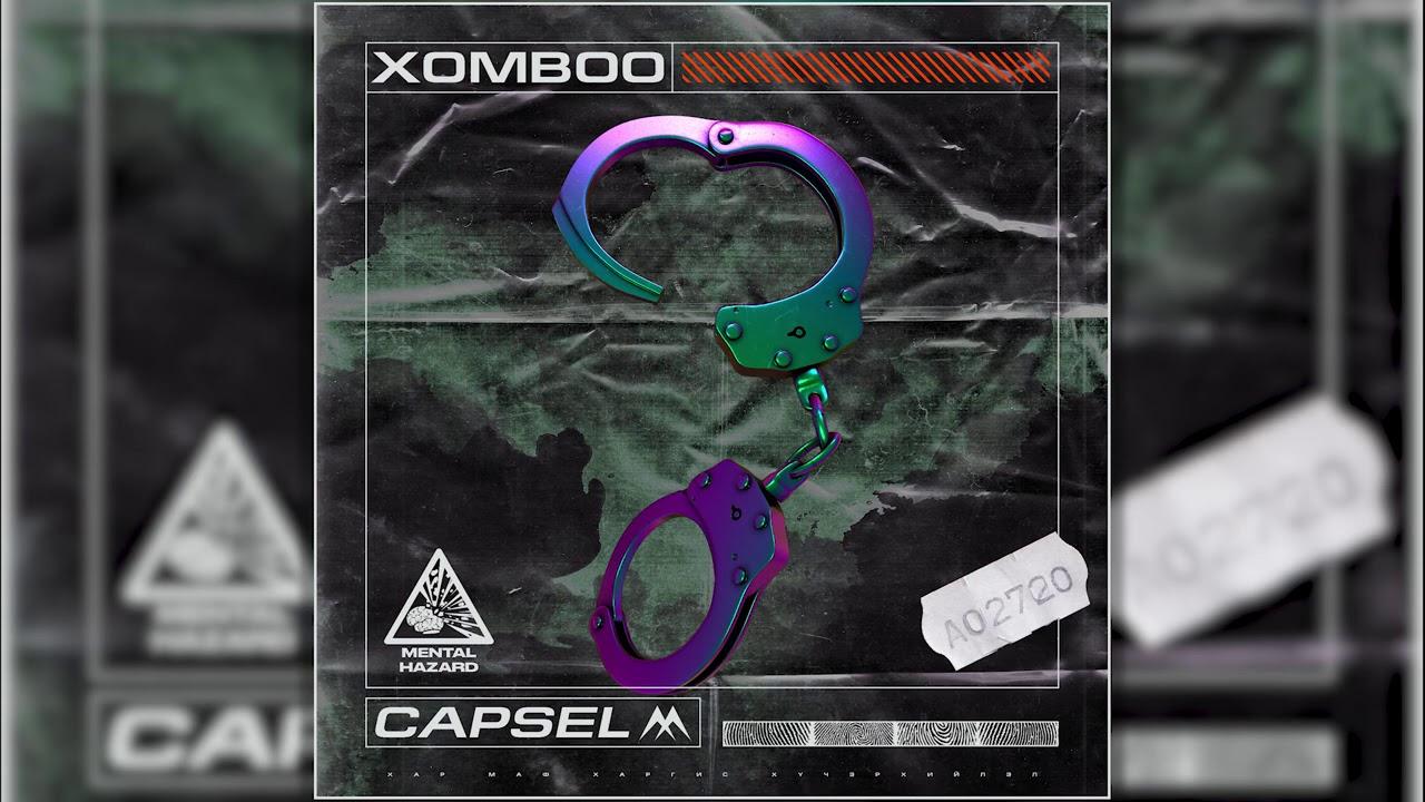 Download Xomboo - Chu nigga Cha nigga (feat. NM)
