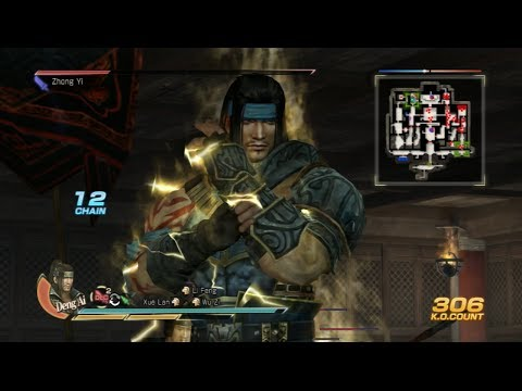 Dynasty Warriors 8: Xtreme Legends - Deng Ai 6 Star Weapon G