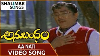 Anubandham Movie || Aa Nati Video Song || ANR, Sujatha, Karthik || Shalimar Songs
