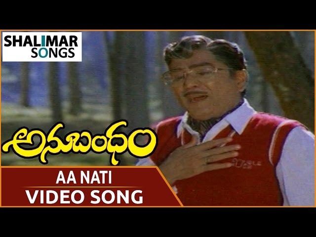 Anubandham Movie    Aa Nati Video Song    ANR, Sujatha, Karthik    Shalimar Songs