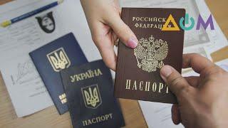 Быть ли выборам депутатов Госдумы в Донецке. Анализ ситуации