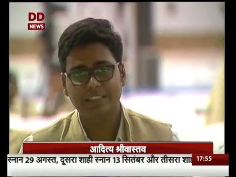 DD News- Special Programme on 10th World Hindi Conference (Aditya Shrivastava)