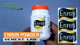 Enron Powder Full Review | How to recharge your body in Hot Summer | गर्मी में खुदको करे फ्रेश
